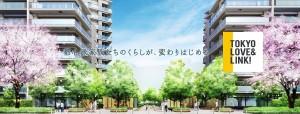ザ・ガーデンズ東京王子 予定価格と間取り モデルルーム訪問