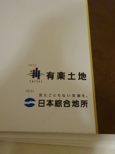 DSC00915