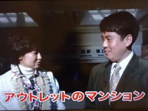 アウトレットマンション ~三井ゆりのおうちTV~