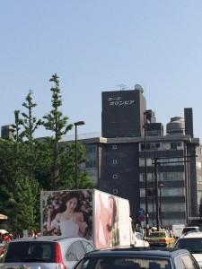原宿駅前の風景