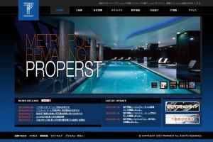 porpperst_web