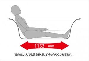 1620ロング浴槽(LIXILホームページより)