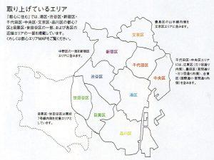 toshin2006_04