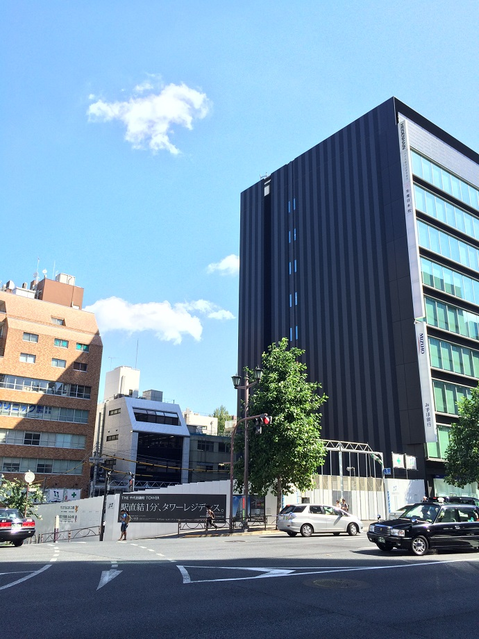 THE千代田麹町タワー