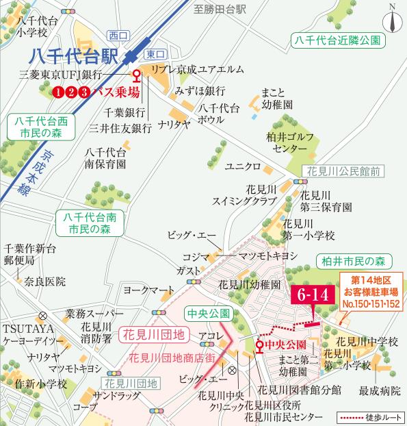 販売価格170万円~ 花見川団地から学ぶ無理のない住宅購入