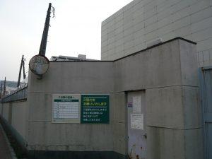 ヤマト運輸倉庫跡地