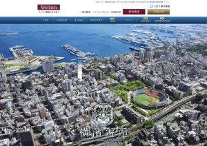 ウエリス横濱日本大通り モデルルーム訪問