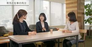 画像出典:三井不動産レジデンシャル「女性社員座談会」より