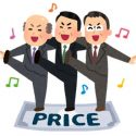 不動産テックによる相場価格
