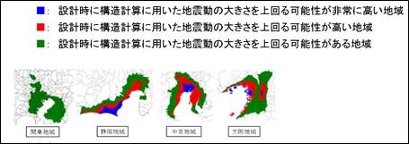 長周期地震動対策の「対象地域」
