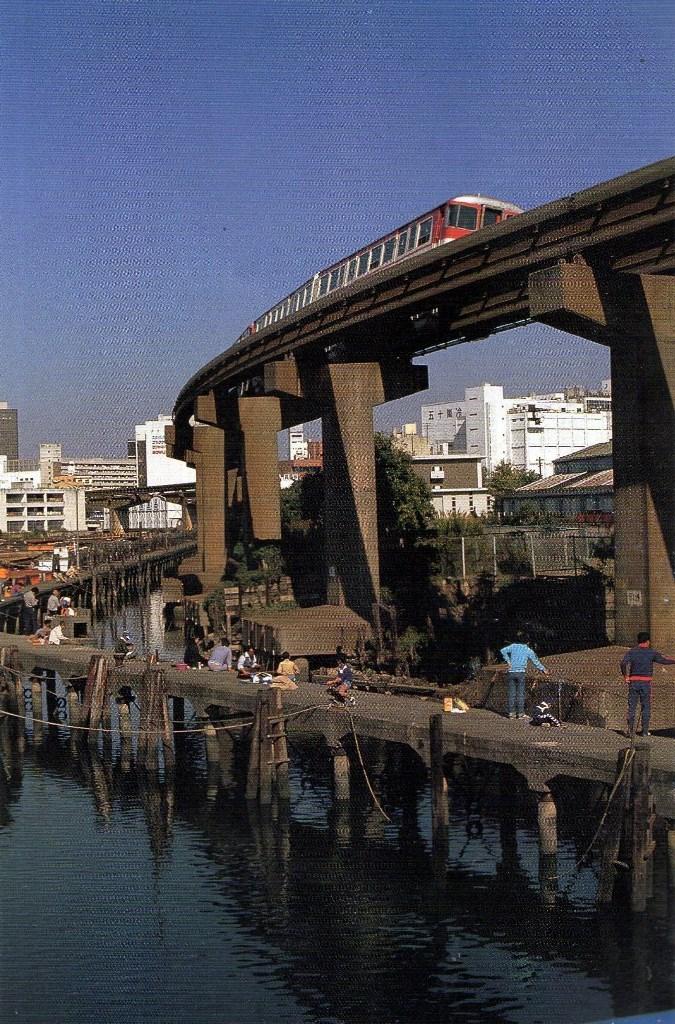 夕凪橋1981