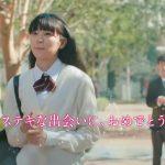 東京ディズニーリゾート×三井不動産のコラボレーションCMが柏の葉キャンパスで撮影されました【マンションマニア】