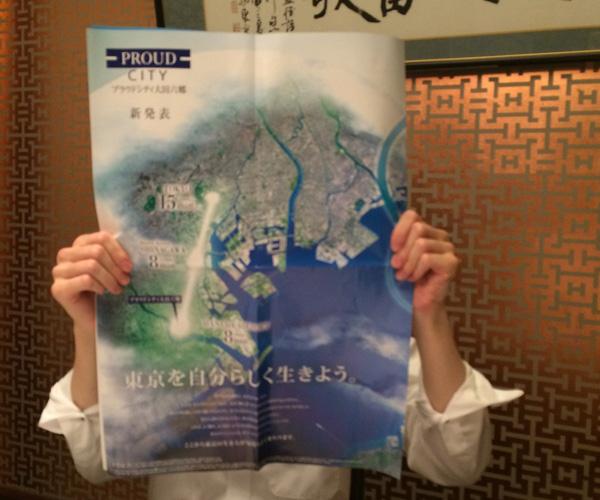 東京を自分らしく生きよう・・・