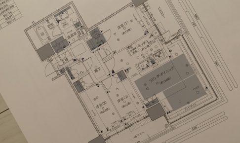最近の分譲マンションの標準は?見学したマンションの天井高を集計してみた(スムログ)住井はな
