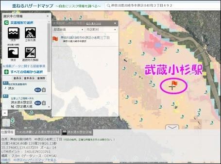 洪水関連のマップが表示される