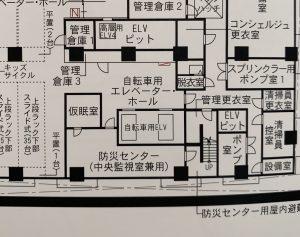 マンションの図面から防災センター(住井はな)スムログ