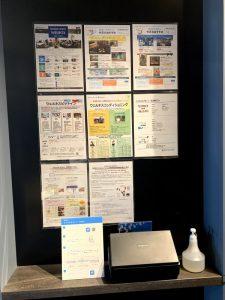 ビジネスエアポート渋谷フクラス 張り紙