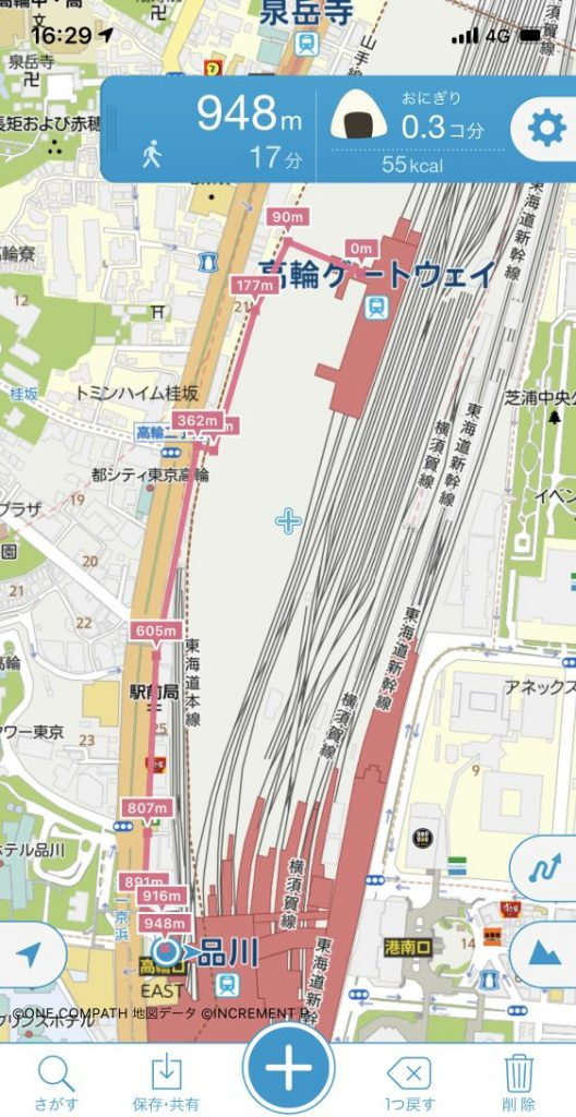 高輪ゲートウェイ駅から品川駅まで
