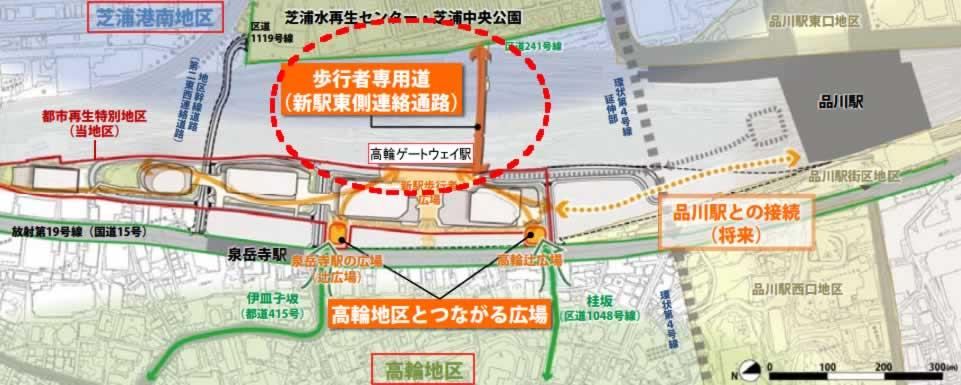 高輪ゲートウェイ駅東側(芝浦・港南エリア側)連絡通路