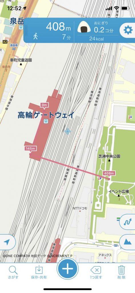 高輪ゲートウェイ駅から芝浦中央公園まで(想定)