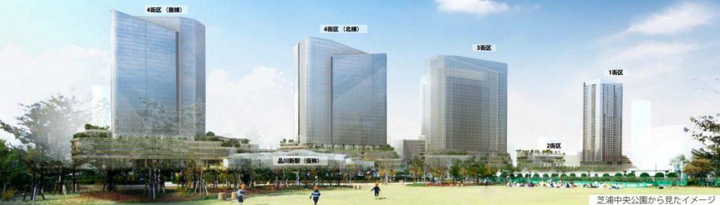 芝浦中央公園から見た高輪ゲートウェイ方面の開発完了後イメージ