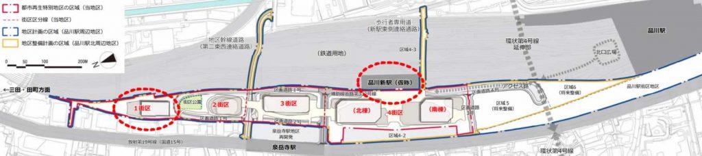 高輪ゲートウェイ駅周辺 再開発配置図