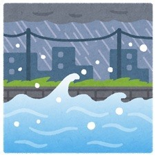 水害リスク説明義務化