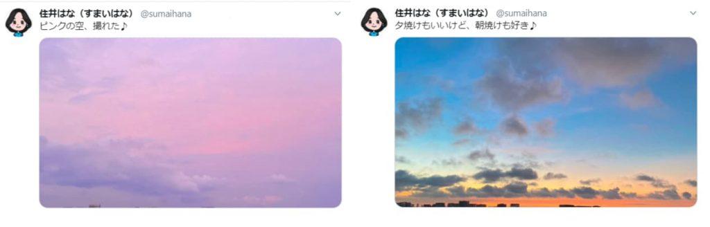 タワマン眺望・空(住井はな)スムログ