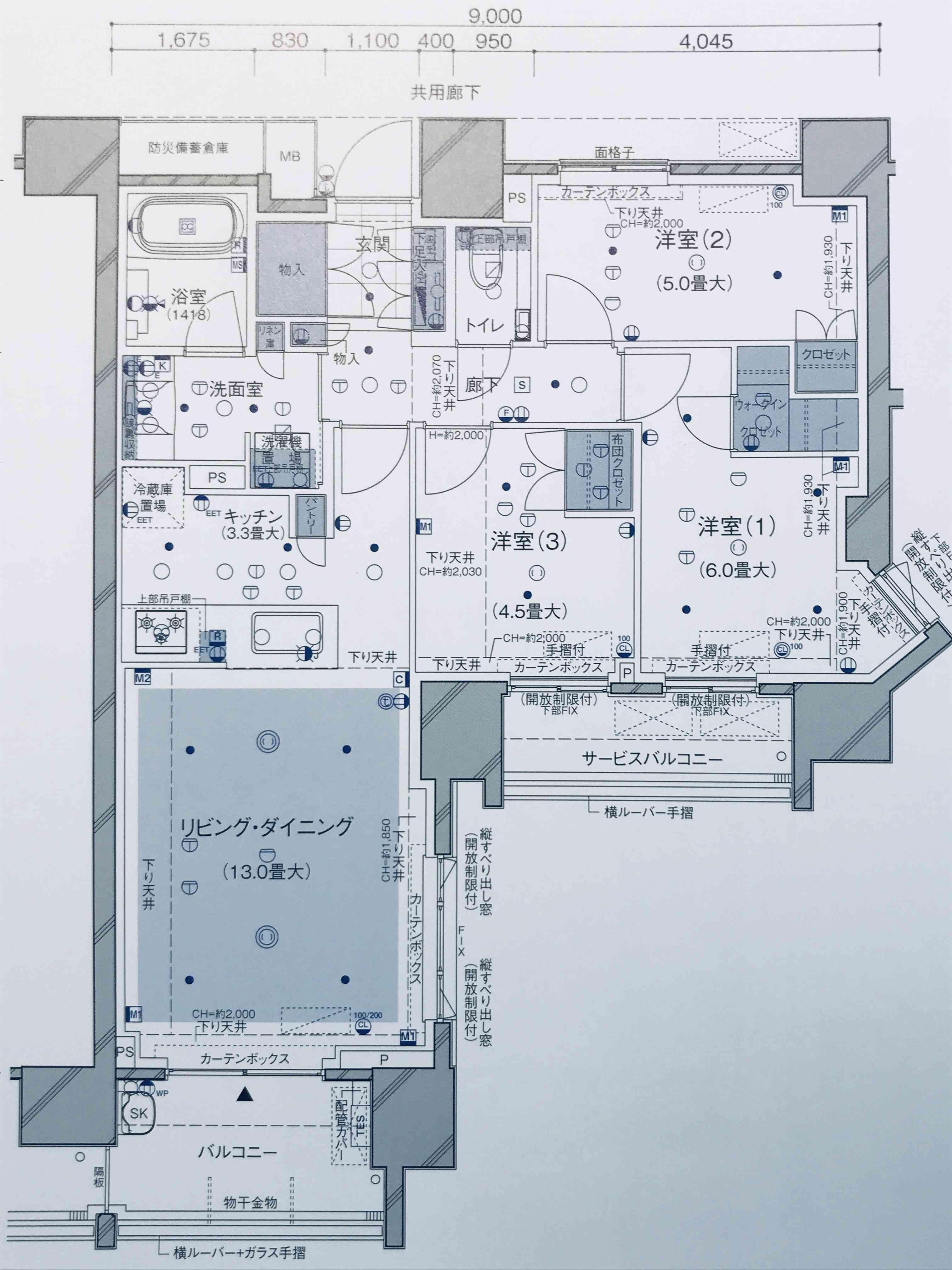 【お便り返し_10】青田買いしたマンションが、実際に部屋を内覧したら狭くてびっくりした!