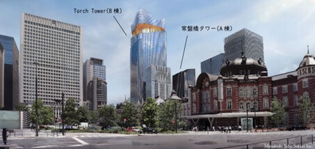 Torch Tower