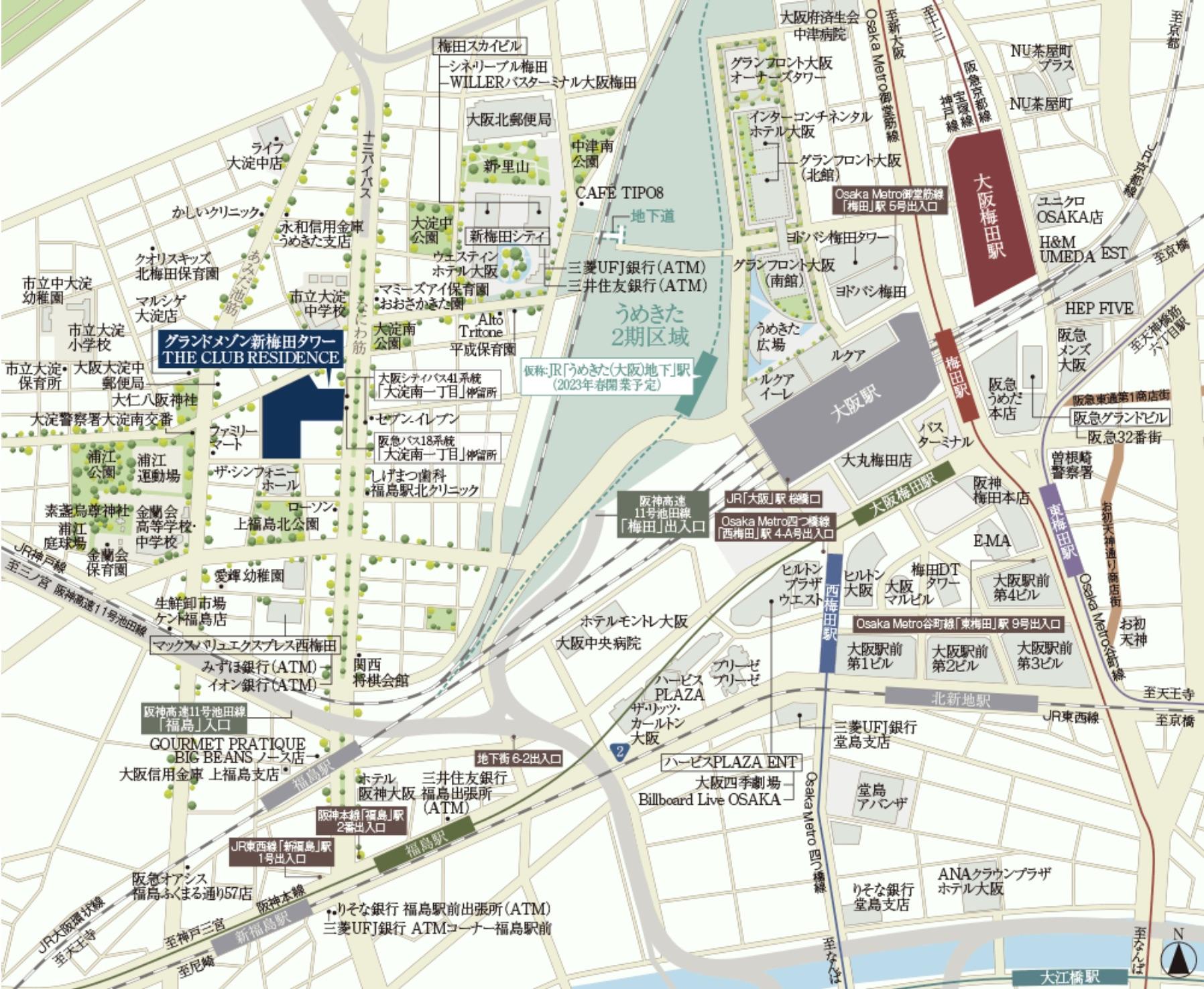 グランドメゾン新梅田タワー the club residence モデルルーム訪問
