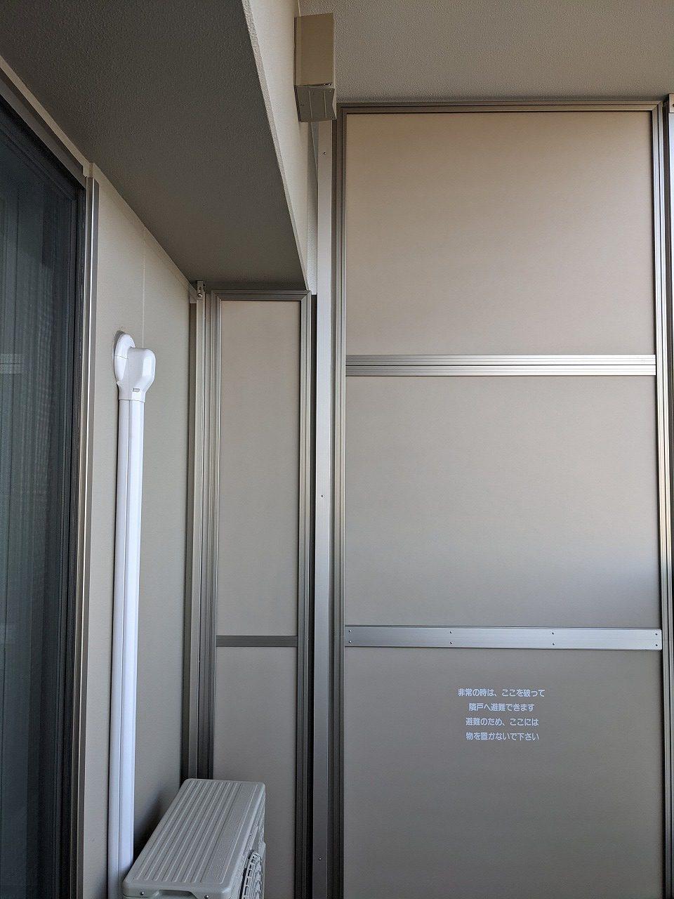 お便り返し その173「バルコニー隣戸境の隔て板が気になる」【マンションマニア】