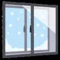 内窓のイメージ(いらすとや)