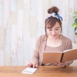 住宅ローンに悩む女性